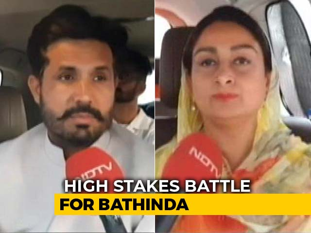 Video : Battle For Bathinda: Facing Anti-Incumbency, Harsimrat Kaur Seeks A Hat-Trick