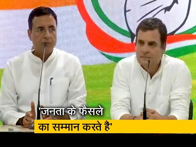 Videos : जीत के लिए नरेंद्र मोदी और बीजेपी को बधाई - राहुल