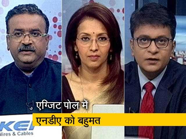Videos : NDTV Poll of Polls 2019: इस बार किसकी सरकार?