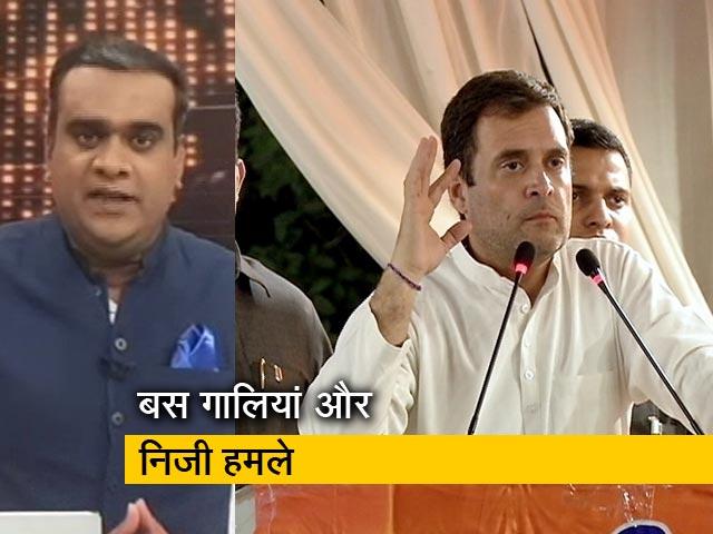 Videos : चुनाव इंडिया का : चुनावों में ये क्या चल रहा है?