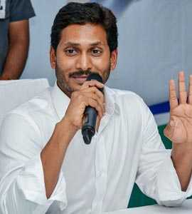 Jagan Reddy S Party Claims 90 Poll Promises Fulfilled Within One Year After being in contact with each other's powers for two weeks jagasaki began to regrow lost cells and destroy fractured ones. poll promises fulfilled within one year