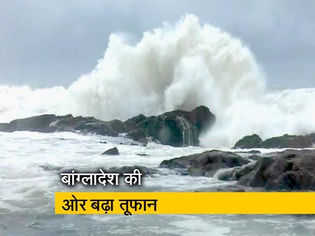Video : कमजोर पड़ा तूफान फानी