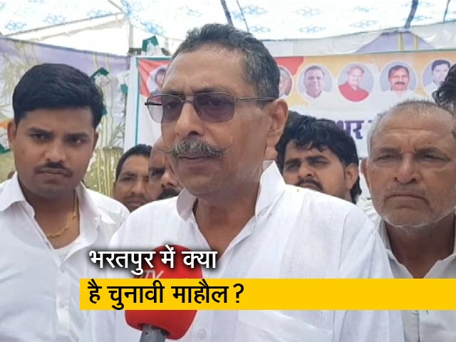 Video : राजस्थान की भरतपुर लोकसभा सीटः किसको मिलेगा जाटों का साथ?