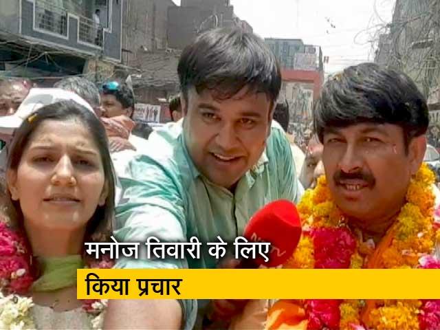Video : दिल्ली में चुनाव प्रचार का आखिरी दिन, सड़कों पर दिखे सितारे