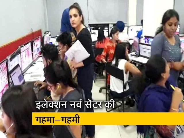 Video : जानिए कैसे किया जाता है NDTV का Poll of Polls