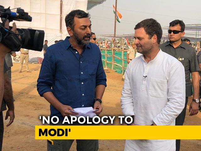 "Video : ""Chowkidaar Chor Hai"" Apology To Supreme Court Alone, Not PM Modi: Rahul Gandhi To NDTV"