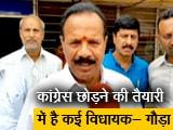Video : 'चुनाव नतीजों के बाद गिर जाएगी कांग्रेस-जेडीएस सरकार'
