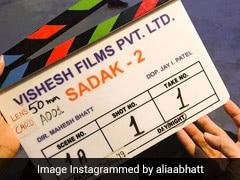 Sadak-2: इस तारीख से सिनेमाघरों में दिखेगी आलिया भट्ट की फिल्म सड़क-2