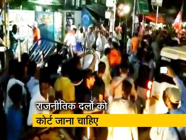 Videos : बंगाल में चुनाव आयोग के फैसले पर पूर्व मुख्य चुनाव आयुक्त टीएस कृष्णमूर्ति की राय