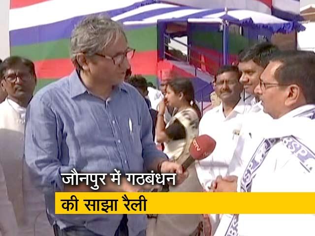 Videos : रवीश का रोड शो: क्या भारतीय राजनीति में ये गठबंधन ऐतिहासिक होगा?