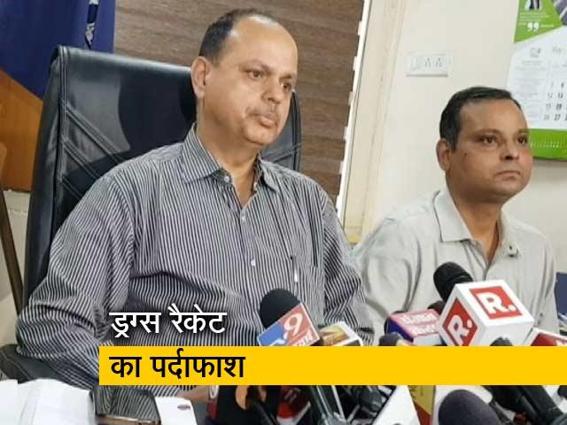 Videos : 5 करोड़ रुपए के 65 कैप्सूल लेकर आया था विदेशी, गिरफ्तार
