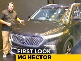 Video : First Look: MG Hector