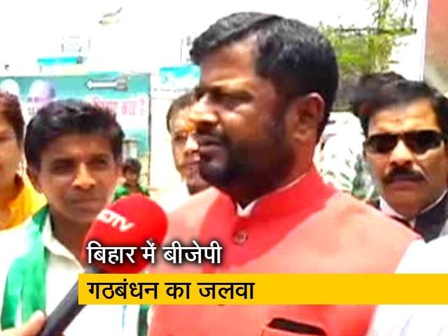 Videos : बिहार: बीजेपी गठबंधन के सामने क्यों ध्वस्त हुआ महागठबंधन