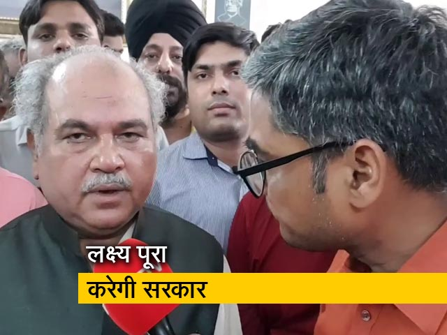 Videos : किसानों की आय दुगनी करने के लिए कई फैसले लिए गए : कृषि मंत्री