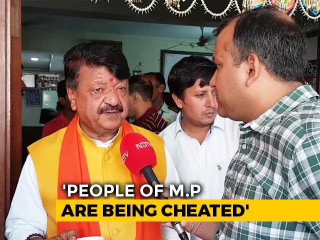 Video : Can BJP Hold Madhya Pradesh Bastion? Kailash Vijayvargiya's Reply