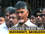 Video : Open To Alliance With Anti-BJP Parties, Including TRS: Chandrababu Naidu