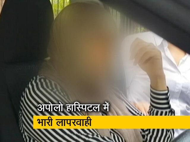 Video : अपोलो हास्पिटल बेंगलुरु पर मरीज का आरोप- कैंसर नहीं था, फिर भी कीमो कर दिया