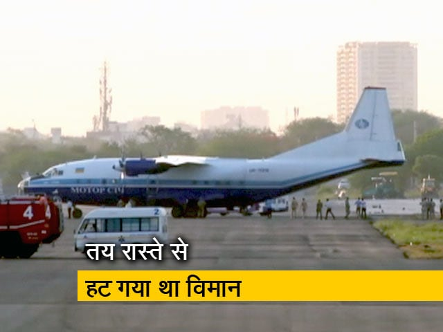 Video : कराची से दिल्ली आ रहे जॉर्जिया के विमान को जयपुर में उतारा गया