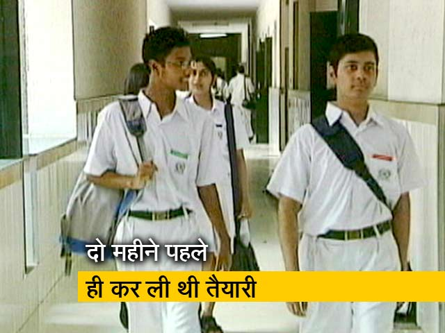 Video : CBSE Board Result: गौरांगी चावला ने कहा, मेहनत तो की पर तनाव नहीं लिया