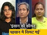 Video : रवीश कुमार का प्राइम टाइम: भारतीय समाज में जातिवाद का ज़हर