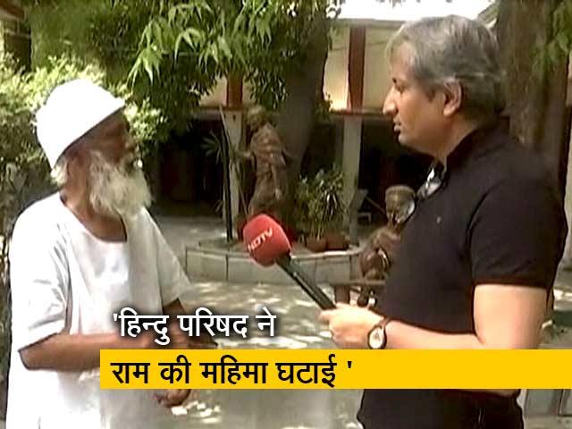 Video : कबीर मठ के प्रमुख ने रवीश के प्राइम टाइम में हिन्दु परिषद पर राम को लेकर लगाया आरोप