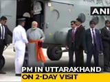 Video : PM Modi Offers Prayers At Kedarnath Shrine, Will Visit Badrinath Also