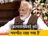 Video : देश के अल्पसंख्यकों के साथ छल हुआ है - पीएम मोदी