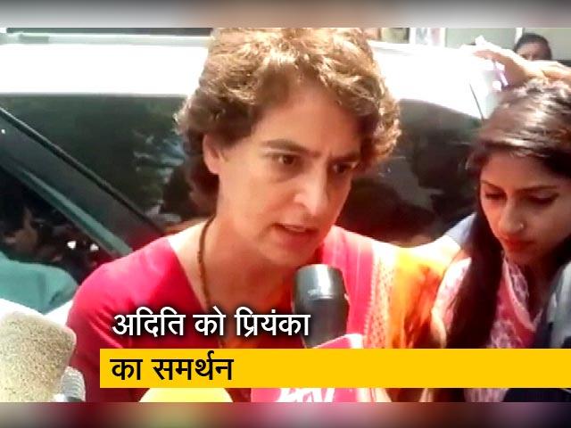 Videos : कांग्रेस MLA अदिति सिंह के समर्थन में आईं प्रियंका गांधी ने खोला मोर्चा