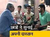 Video : रवीश कुमार का प्राइम टाइम : 4000 रुपये में लॉज में रहते हैं दो भाई
