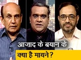 Video : चुनाव इंडिया का : क्या PM पद पर कांग्रेस पीछे हटी?