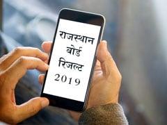 RBSE 8th Result 2019: राजस्थान बोर्ड 8वीं का रिजल्ट यहां मोबाइल पर डायरेक्ट देखें
