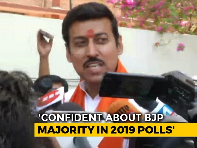 Video : Minister Rajyavardhan Rathore Says Confident About BJP Majority In 2019 Polls