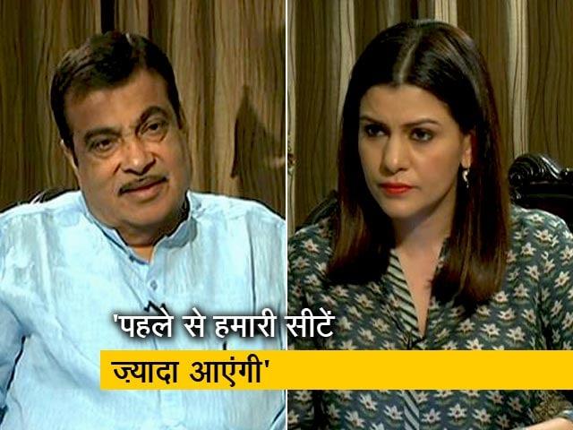 Video : प्राइम टाइम : नितिन गडकरी ने कहा, नरेंद्र मोदी ही प्रधानमंत्री बनेंगे