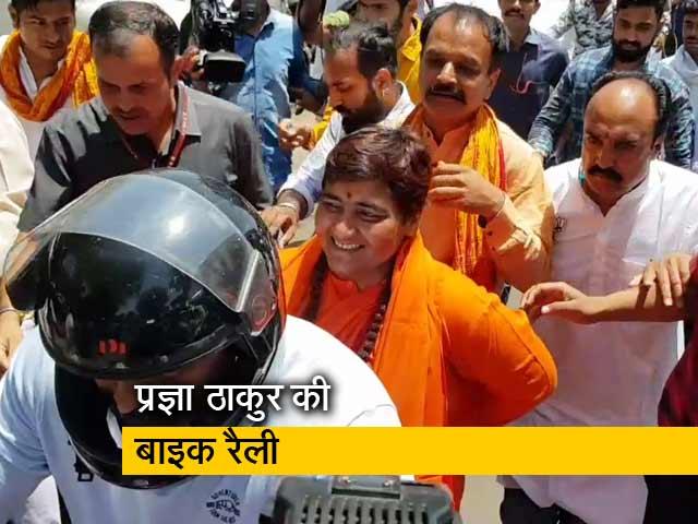 Videos : भोपालः प्रज्ञा सिंह ठाकुर ने निकाली बाइक रैली