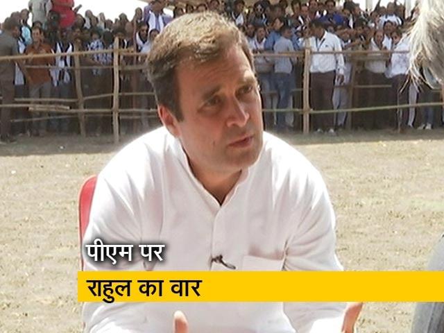Videos : रवीश को राहुल ने बताया- पीएम मोदी क्यों करते हैं कांग्रेस की बात