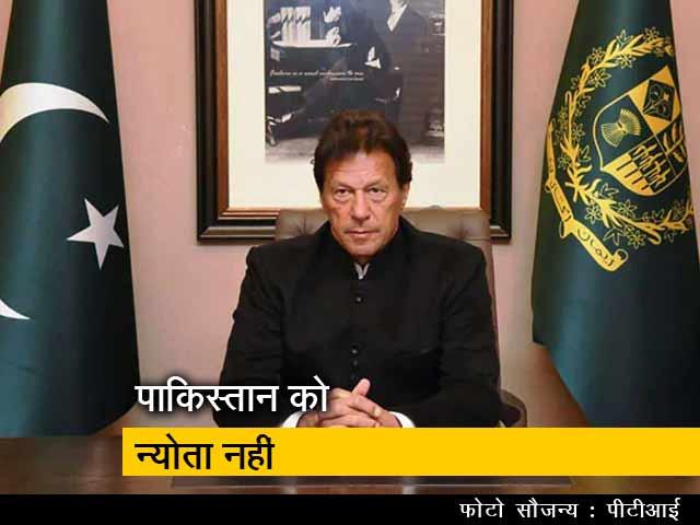 Videos : पीएम मोदी के शपथ समारोह में पाकिस्तान को नहीं दिया गया न्योता