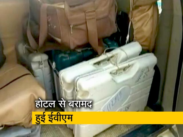 Video : बिहार के मुजफ्फरपुर में होटल से बरामद हुई ईवीएम