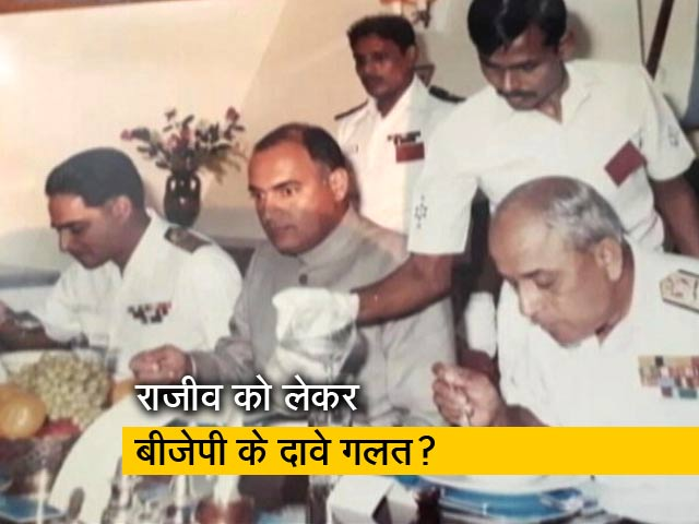 Videos : 1984 में सिखों के खिलाफ हिंसा पर क्या बीजेपी कर रही ग़लतबयानी?