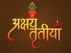 Akshaya Tritiya 2019: आज है अक्षय तृतीया, जानिए शुभ मुहूर्त, पूजा विधि, महत्व और कथा