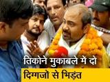 Video : रवीश की रिपोर्ट : पहली बार चुनाव लड़ रहे AAP उम्मीदवार दिलीप पांडे की कैसी है तैयारी