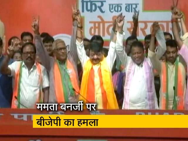 Videos : टीएमसी के दो विधायक बीजेपी में शामिल