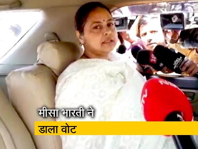 Videos : मीसा भारती का दावा, गठबंधन की ही होगी जीत