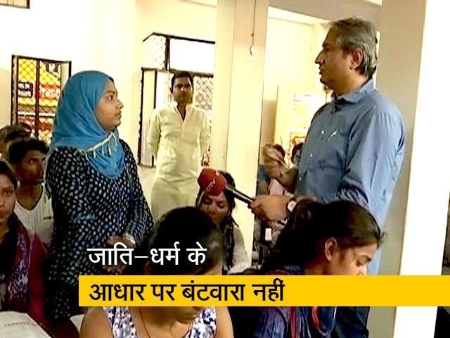 Videos : रवीश कुमार का प्राइम टाइम : छात्रों को सियासी बयानबाजी से ज्यादा नाता नहीं