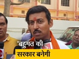 Video : 2014 की तरह पूर्ण बहुमत की मजबूत सरकार बनेगी : राज्यवर्धन सिंह राठौर