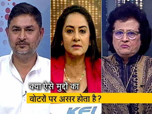 Videos : इंडिया 9 बजे: सर्जिकल स्ट्राइक पर सियासत क्यों?