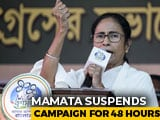 Video : Cyclone Fani: Mamata Banerjee Cancels Rallies For 48 Hours, PM's Sked Hit
