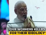 "Video : ""BJP Suffered Political Untouchability, Violence"": PM Modi After Mega Win"