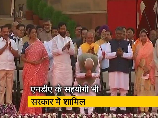 Videos : 57 मंत्रियों के साथ पीएम मोदी ने शुरू की दूसरी पारी