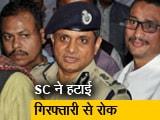 Video : सीएम ममता के करीबी अफसर राजीव कुमार की गिरफ्तारी पर अंतरिम रोक हटी