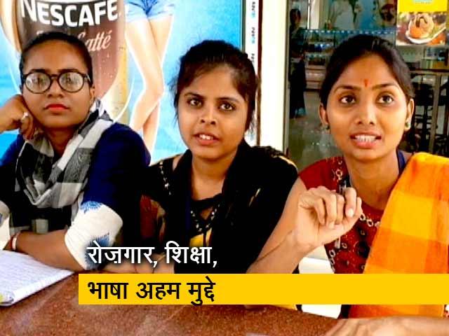 Videos : लोकसभा चुनावों पर नालंदा की छात्राओं ने की आपस में चर्चा